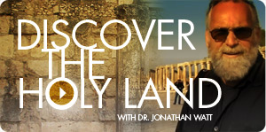Discover The Holy Land