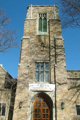 Geneva College's McCartney Library